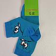 Носки детские смайлик синий размер 27-30, фото 5