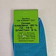Носки детские смайлик синий размер 27-30, фото 3