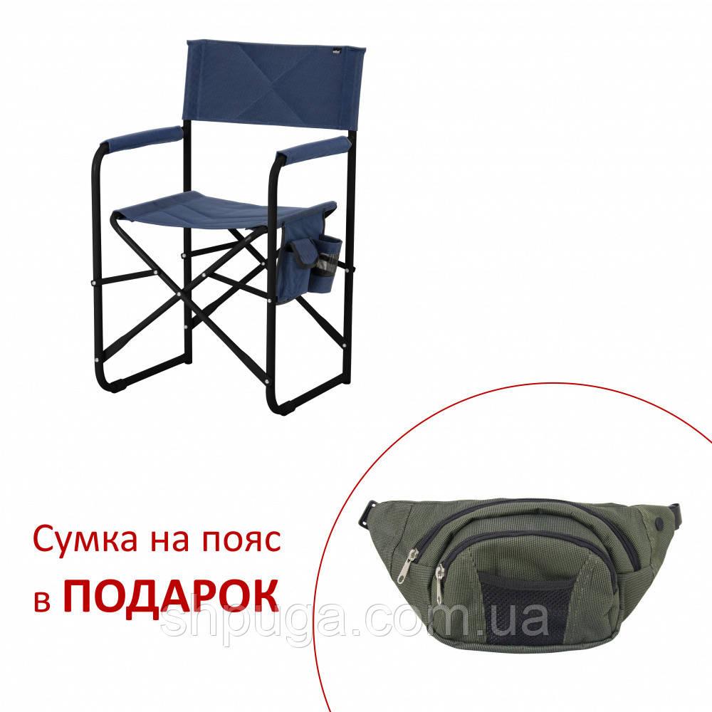 """Стул """"Режиссер без полки"""" d20 мм синий меланж"""