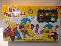 Игровой набор «Три кота» 3 фигурки и большая детская площадка 1097