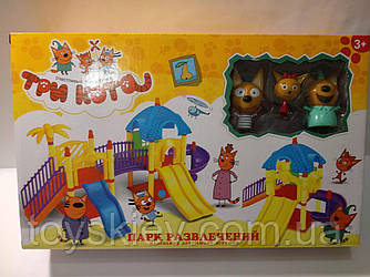 Ігровий набір «Три кота» 3 фігурки і великий дитячий майданчик 1097