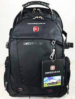 Швейцарский рюкзак SwissGear c Usb выход. Мужской рюкзак. Школьный портфель. Мужская сумка.  ШР5-2