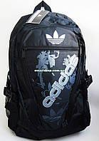 Спортивный рюкзак Адидас. Молодежный рюкзак унисекс. Городской мужской рюкзак. СРС1