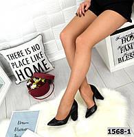 Туфлі жіночі шкіряні на стійкому каблуці чорні