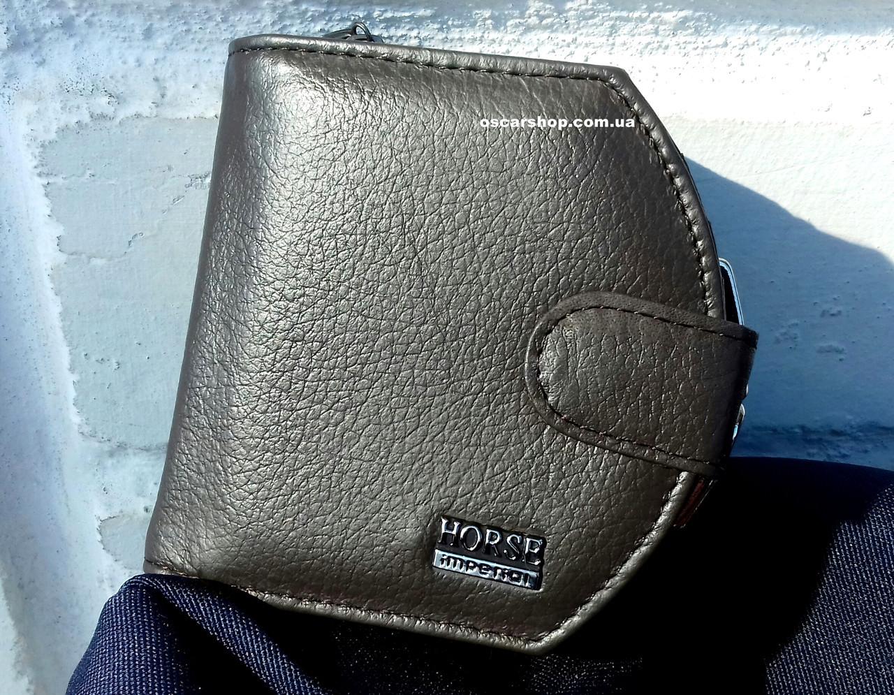 Кожаный женский бумажник оригинал. Портмоне в коробке. Женский кошелек 100% натуральная кожа. СК20-2