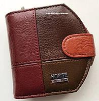 """Женский кожаный кошелек """"ракушка"""".  Женское портмоне кожа оригинал. Кожаный бумажник в коробке. СК20-3"""