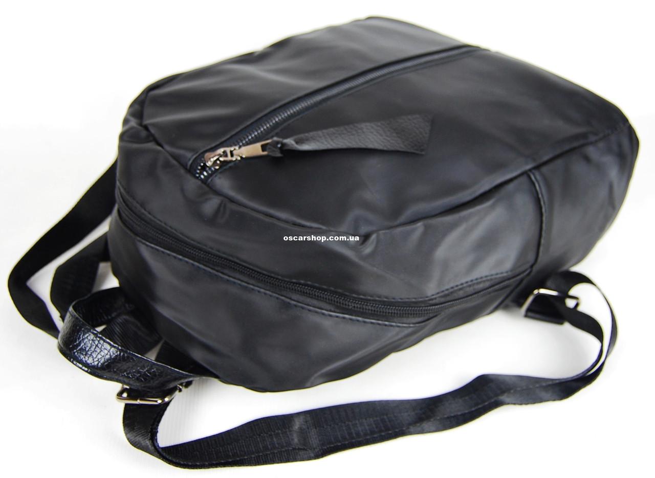 3f9c28cc4160 Женская сумка из нейлона. Модный городской рюкзак. Женский портфель. СР02,  цена 352 грн., купить в Киеве — Prom.ua (ID#960878967)