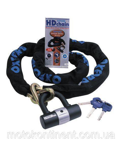 OF159 Цепь с замком Oxford HD Chain Lock (1.5м)