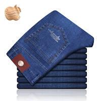 Ping Xin джинсы мужские