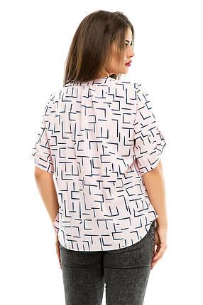 Блузка 5286  розовая, фото 2