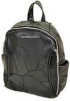 Кожаный женский рюкзак. Сумка портфель натуральная кожа. РС12