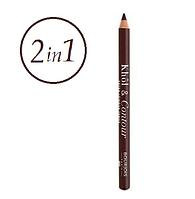 Карандаш для век Bourjois Paris Khol & Contour контурный № 05 шоколадно-коричневый  1,2 г Оригинал