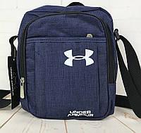 8a337e933848 Спортивная сумка-барсетка через плечо Under Armour .Тканевая сумка. КС119-1