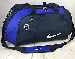 Большая дорожная, спортивная сумка Nike. Сумка в дорогу , для поездок КСС91-3