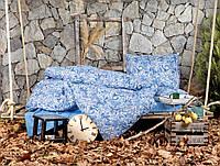 Постельное белье Irya фланель Salamis Двуспальный евро комплект