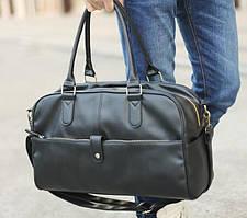 Городская сумка. Дорожная сумка. Мужская сумка. Женская сумка. КС13