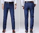 Ping Xin джинсы мужские, фото 4