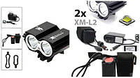 "Велофара ""Сова"" 2x CREE XM-L Т6 LED 2000, велосвет, фара"