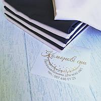 Индивидуальный пошив для гостиницы.
