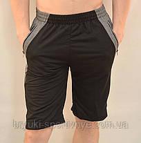 Шорты мужские трикотажные с молниями на карманах Бриджи трикотажные от M до 3XL, фото 3