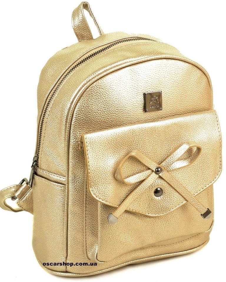 7bd610795d19 Золотой портфель. Размер 25*23*13. Модный женский рюкзак Alex Rai ...
