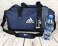 9c0ff1ee Спортивная сумка Adidas. Сумка для тренировок , в спортзал. Дорожная сумка.  КСС62
