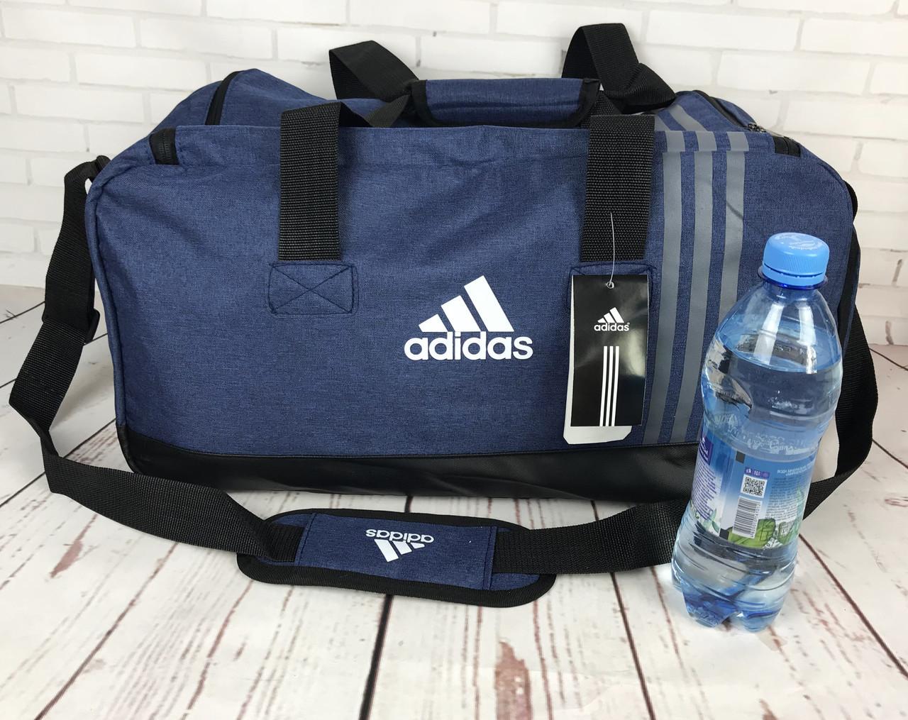 4e3d6468 Спортивная сумка Adidas. Сумка для тренировок , в спортзал. Дорожная сумка.  КСС62 -