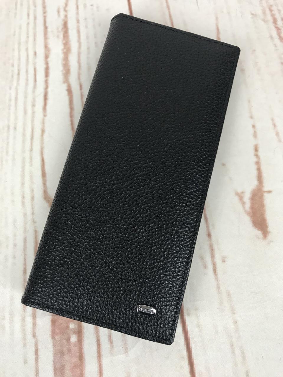 Мужской кожаный кошелек, портмоне Dr.Bond из натуральной кожи на магните ЕК14