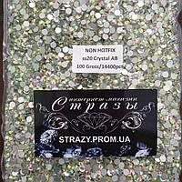 "Стразы ss20 Crystal AB (5,0мм) 100 гросс 14400шт ""Crystal Premium"""