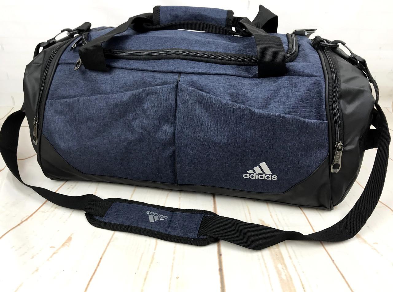 31f267a0e7d1 Красивая спортивная сумка Adidas. Сумка для тренировок , в спортзал. Дорожная  сумка. КСС24