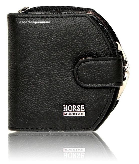 """Женский бумажник IMPERIAL HORSE. Женский кошелек """"ракушка"""" кожа. Портмоне Хорс в коробке. СК80"""