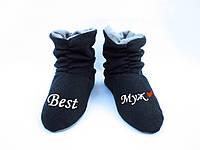 Тапочки ботинки лучший муж, фото 1