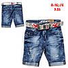 Бриджи джинсовые подросток для мальчика 8-16 лет Венгрия
