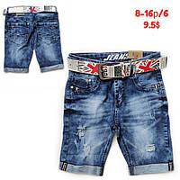 Бриджи джинсовые подросток для мальчика 8-16 лет Венгрия, фото 1