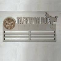 """ПА-Н-003 Медальница """"TAEKWON DO"""" 60*33*0,6см"""