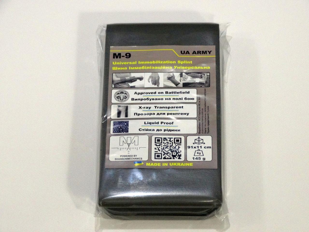 Шина іммобілізаційна універсальна М9 (90х11 см) (SAM форм-фактор)