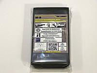 Шина іммобілізаційна універсальна М9 (90х11 см) (SAM форм-фактор), фото 1