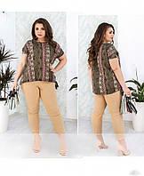 9e07b6ecdb4 Легкий костюм-двойка с цветными брюками