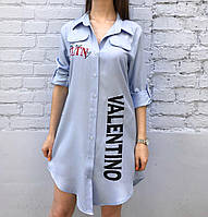 Платье рубашка Valentino (голубое)