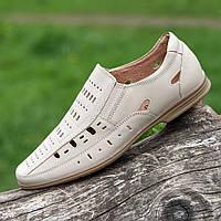 Мужские летние туфли кожаные повседневные без шнурков в дырочку светлые (Код: Т1456)