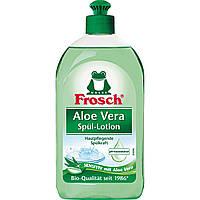 Лосьйон для миття посуду Фрош Aloe Vera 500мл. оригінал