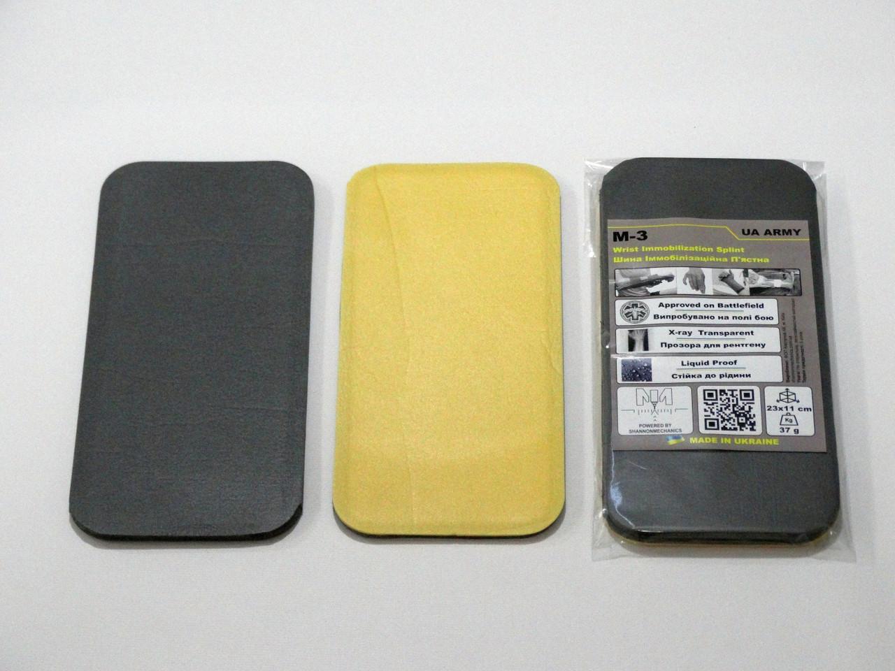 Шина іммобілізаційна п'ястна М3 (24х11 см)