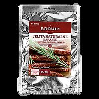 Натуральные оболочки бараньи для колбас калибр 18-20мм длина 15м, BIOWIN Польша