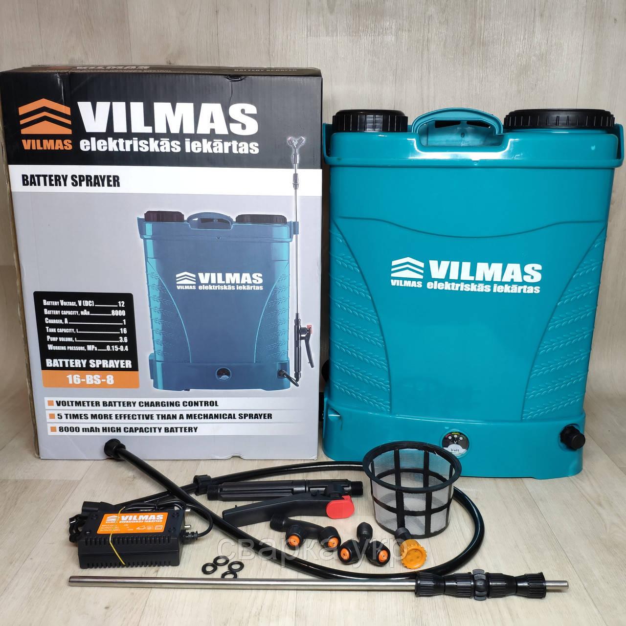 Аккумуляторный садовый опрыскиватель Vilmas 16 BS 8 Ач