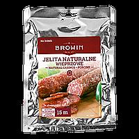 Натуральные колбасные свиные оболочки в вакуумной упаковке, BIOWIN Польша