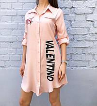 Платье рубашка Valentino (розовое)