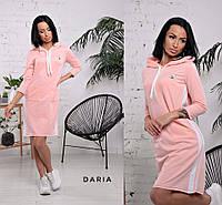 Пудровое женское платье с нашивкой копия Fila Daria