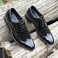 Туфли мужские модельные кожаные лаковые броги на шнурках черные (Код: Т1470а)