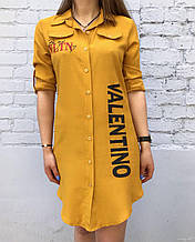 Платье рубашка Valentino (горчичное)