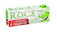Зубная паста Промонабор Двойная мята 2 шт.* 74 г ( Рокс , R.O.C.S. )